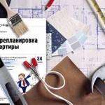 Договор подряда на выполнение кадастровых работ